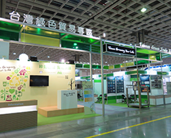 Green-Booth